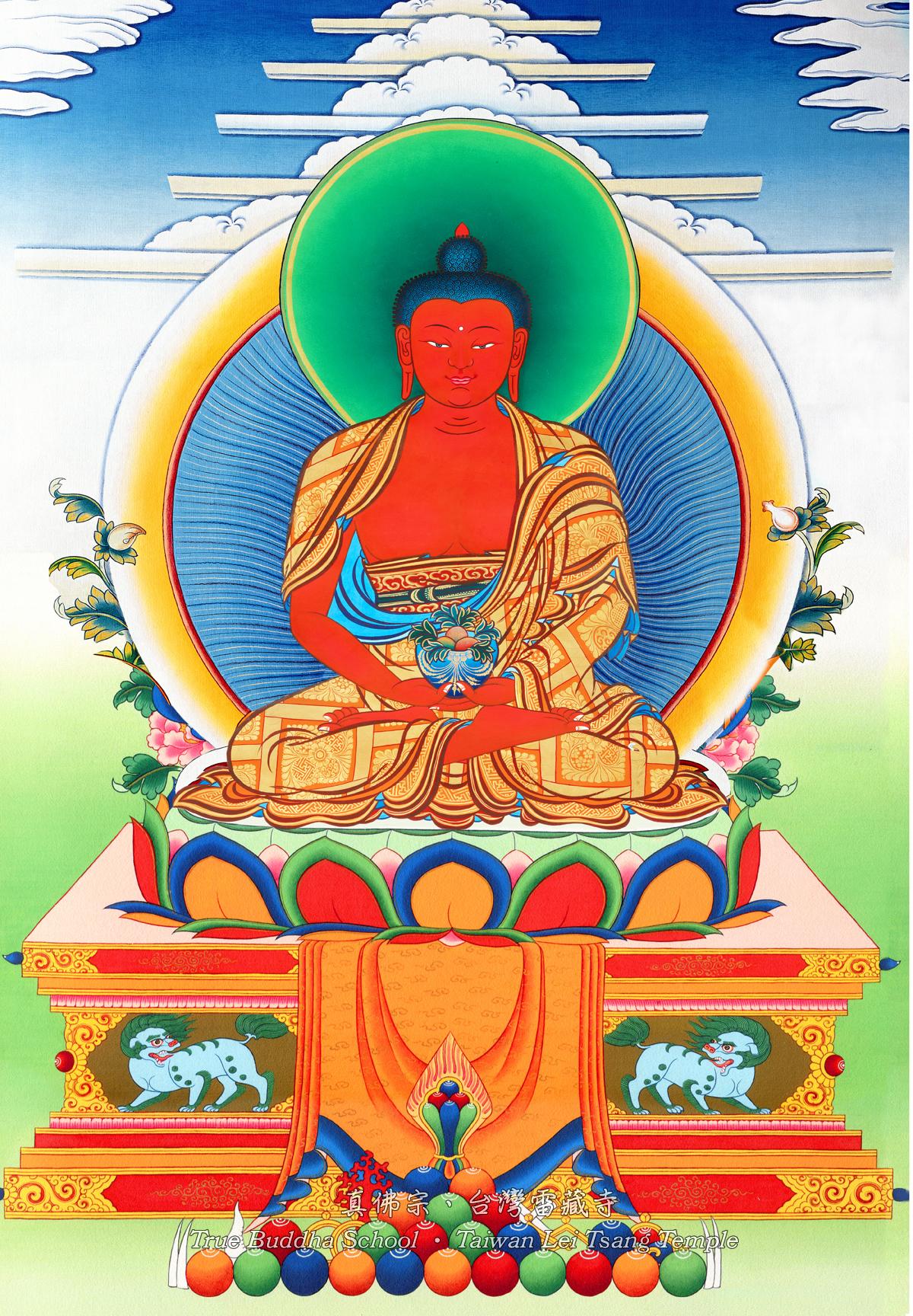 Buda Amithaba