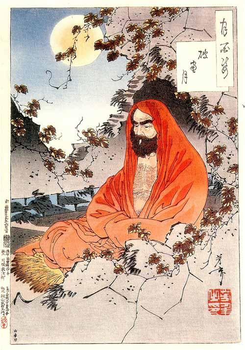 Zen - Bodhidharma