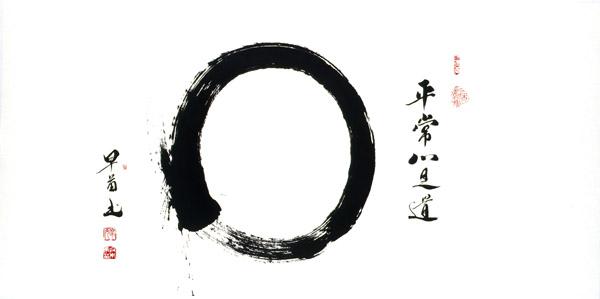 Zen - Budismo